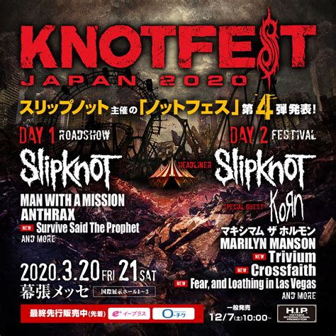 KNOTFEST AT SEA On Sale Now, SLIPKNOT Adds Onboard Band