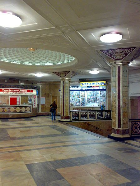 Russian subway stations | NeoGAF