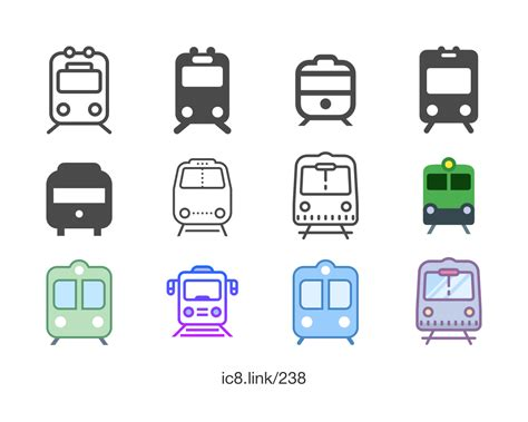 Train Icon - Free PNG and SVG Download
