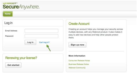 What is my security code? | Webroot Community